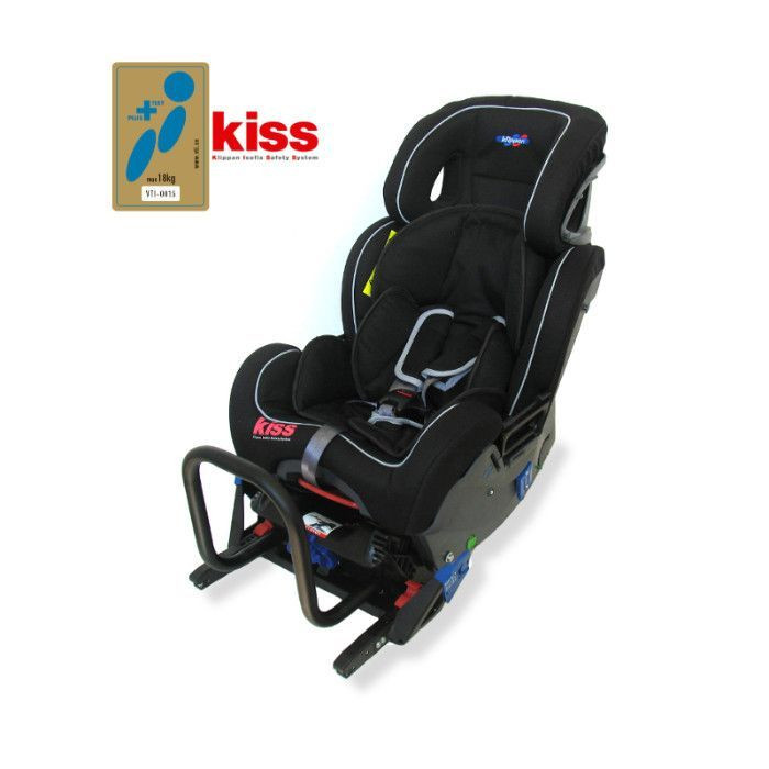 Si ge auto kiss 2 plus groupe 0 1 klippan for Siege auto groupe 2